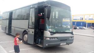 автобус Казань-Ереван расписание